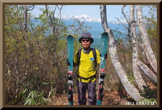 ロフトで綴る山と山スキー-0525_0931
