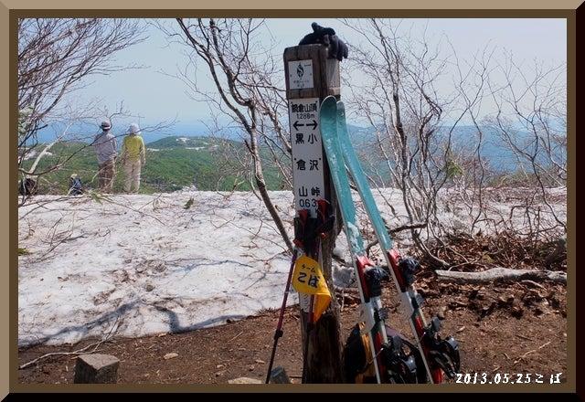 ロフトで綴る山と山スキー-0525_0935