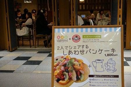 大阪スイーツレポーターちひろのおいしいスイーツランキング-2人でシェアする幸せパンケーキ