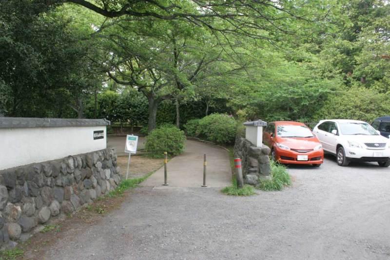 平山城/城址公園の入口