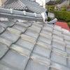 【終の棲家へのリノベーション】・屋根材選びの画像