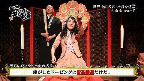 1021.SKE48のおやすみ名言道場、...