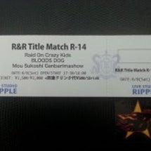 R&R Title …