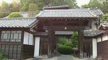 山田路子の笛日和-2013052517420000.jpg