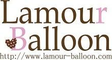 バルーンショップ【Lamour balloon】のブログ