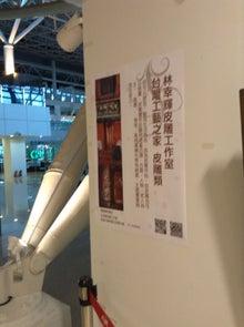 台湾。高雄 ジュジュの乱色人類記録ブログ