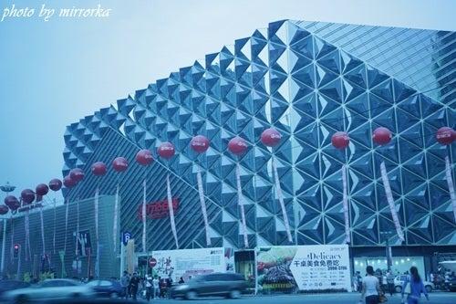 中国大連生活・観光旅行ニュース**-大連 万達百貨