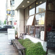 岸和田で人気のイベン…