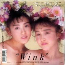 Sugar Baby Love」 Wink   のんび...