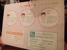 $佐藤里香のブログ-DSCF0305.jpg