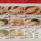 ラーメン 神座  昆陽イオン 阪神尼崎駅前 の記事より