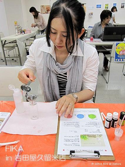 自然のエネルギーに感謝する手作りコスメ教室 Rire et Nature-FIKA in 岩田屋久留米店4