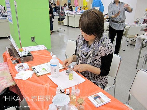 自然のエネルギーに感謝する手作りコスメ教室 Rire et Nature-FIKA in 岩田屋久留米店3