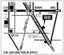 ムーブくんのブログ-会社地図
