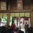 廣瀬神社例大祭