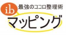 広島・廿日市のリラクゼーションサロン【クローバー】 ロミロミ&インナーチャイルドカードで「こころ」と「からだ」を軽やかに♪-image
