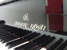 100までピアノライフからお嫁入りしたピアノ達!-シゲルカワイSK2 ロゴ