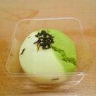 京都の老舗のお菓子をいただきましたの記事より