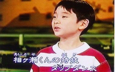 相ヶ瀬龍史 - JapaneseClass.jp