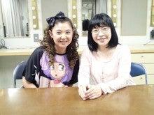 太田貴子オフィシャルブログ「魔法の天使 おたこ姫!」Powered by Ameba