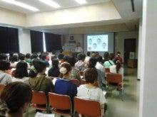 夢ある 倉橋歯科医院のブログ-DSC_0324.jpg