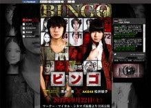 $新井みずか オフィシャルブログ Powered by Ameba