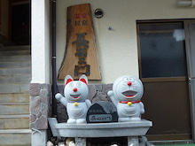 ヒデさんのブログ-20130525b