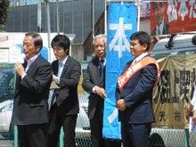 和光市長 松本たけひろ オフィシャルウェブサイト-須田市長