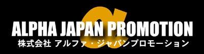 $アクア新渡戸 オフィシャルブログ Powered by Ameba