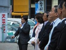 和光市長 松本たけひろ オフィシャルウェブサイト-井上県議