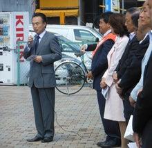 和光市長 松本たけひろ オフィシャルウェブサイト-富岡市長