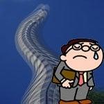伊藤誠悟税理士事務所のブログ