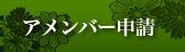 中小企業|零細企業 専門|戦略系コンサルタント|上出 浩二|東京