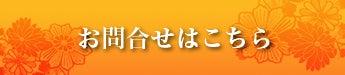 $中小企業|零細企業 専門|戦略系コンサルタント|上出 浩二|東京
