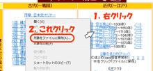 $WEB玉塾inアメブロ