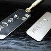 ■手彫り銀製「千社札」根付のご紹介。世界に一つだけの、粋なプレゼントにもどうぞ!の画像