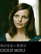 「セシリ・A・モスリ」の画像検索結果