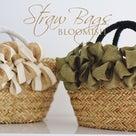 【募集】bloomishオリジナルかごバッグ&スリッパ♪レッスン・オーダー開始です!の記事より