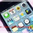 iphone5s発売…