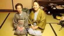 渡辺えりオフィシャルブログ「夢見る力」Powered by Ameba