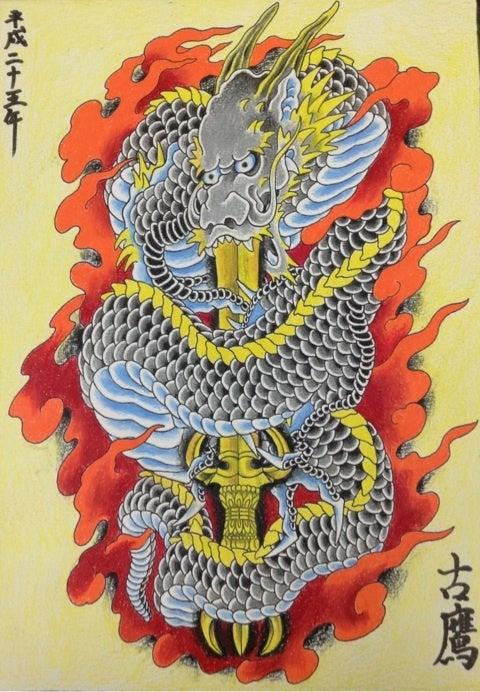 刺青画「倶利伽羅不動」 | 東京 刺青師古鷹 ブログ