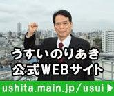 ホームページリンク