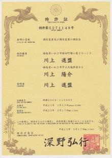 アスクレルーム虎ノ門のブログ