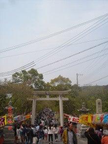 $淡路島の観光情報ブログ