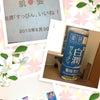 """すっぴん、いいね!""""肌研(ハダラボ) """"白潤""""「肌会」Vol.3参加中♡の画像"""