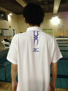 桐蔭横浜大学水泳部学生ブログ-img20130530_225820.jpg