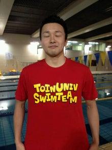 桐蔭横浜大学水泳部学生ブログ-img20130530_225734.jpg