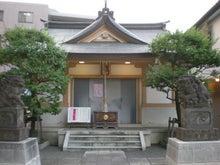 夫婦世界旅行-妻編-穏田ジンジャ本堂