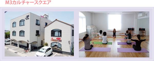 FIT PILATES |フィットピラティス|鳥取県米子市