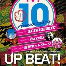 $UP BEAT!精神と時のblog-image